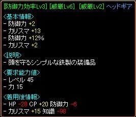 RedStone-06.06.05[01].jpg